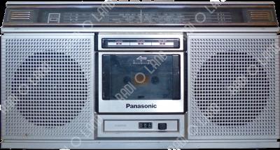Panasonic RX-5020LS
